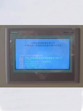 PLC-3 copy-1.jpg
